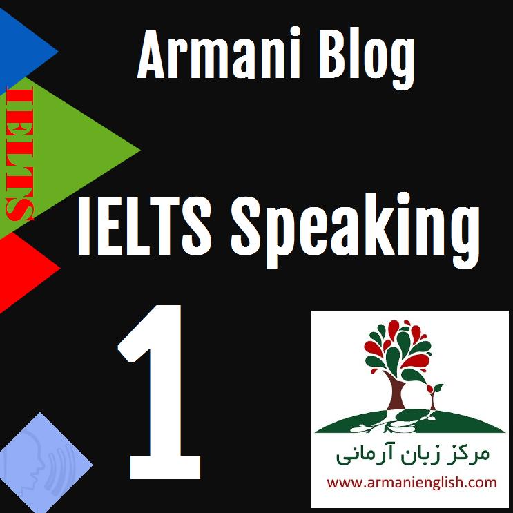 IELTS speaking Armani blog 1