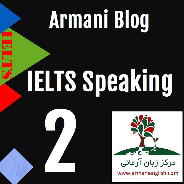 IELTS speaking Armani blog 2