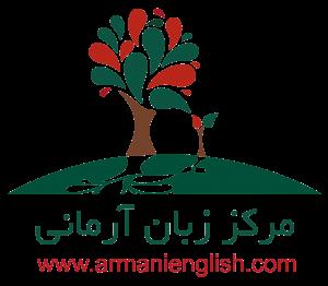 مرکز زبان ارمانی