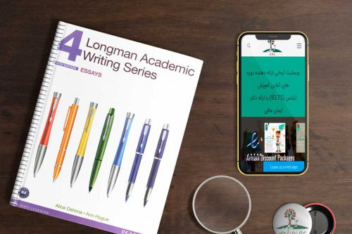 Academic-Writing-Series-4